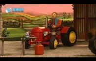 Kleiner Roter Traktor    Die Gutshofrakete